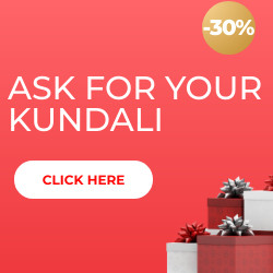 ask for your kundali